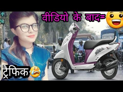 🔥very important video🔥 for scooty driving lesson, how to drive scotty at rode first time,
