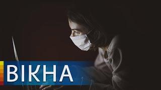 Украинка в Швеции рассказала всю правду о ситуации с коронавирусом | Вікна-Новини