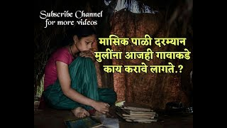 माहवारी   भाग ०२   Mahwari #Ep 02   Web Series   Moraya Production   Anshul Production Present.