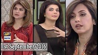 Good Morning Pakistan - 1st September 2016 - ARY Digital