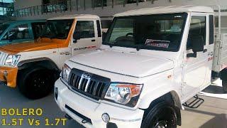 Mahindra Bolero Pik-Up FB 1.7T Vs Mahindra Bolero Pik-Up FB 1.5T, Pickup truck comparison