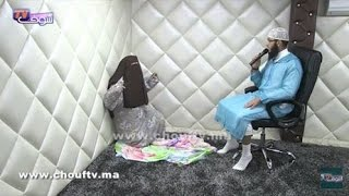 #x202b;برنامج مع الراقي..شوفو كيفاش راقي مغربي كيخرج الجنون من جسد سيدة يسكنها الجن العاشق#x202c;lrm;