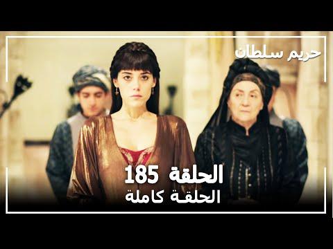 Xxx Mp4 Harem Sultan حريم السلطان الجزء 3 الحلقة 35 3gp Sex