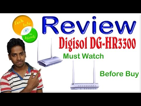 digisol wireless broadband    wifi home router 300Mbps review in hindi