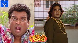 Golmaal Comedy Serial Latest Promo- Mon-Fri at 9:00 PM - Vasu Inturi