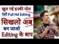 Real Cb Editing Use Only 3 Apps || Cb Editing Secret