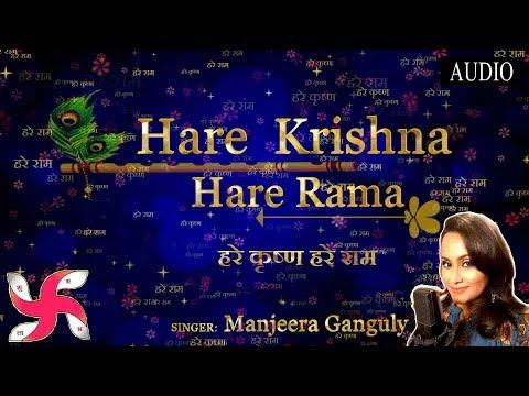 Xxx Mp4 Hare Krishna Hare Rama Popular Krishna Song Bhakti Bhajan Mantra 3gp Sex