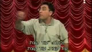 ישראל קטורזה קטע חדש מיצפאן