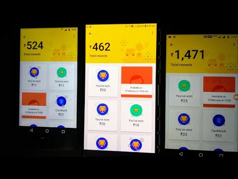 Tez app se paise kaise kamaye (for proof watch complete video)