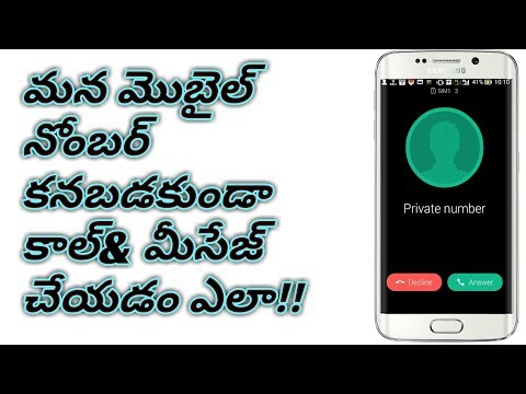 how to private number calling android mobile  2018