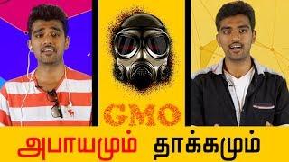 பா.ஜ.க, காங்கிரஸின் ரெட்டை வேஷம்! - அம்பலப்படுத்தும் GMO | Joker Show