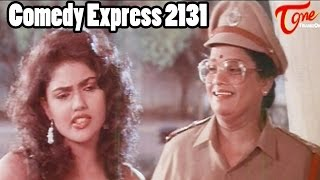 Comedy Express 2131 | Back to Back | Latest Telugu Comedy Scenes | #ComedyMovies