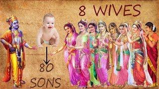 भगवान श्री कृष्ण की थी 8 पत्नियाँ और 80 पुत्र ! Lord Krishna had 8 Wives & 80 Children   Do You Know