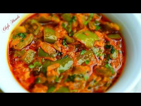 Masala Capsicum Curry Recipe - Chef's Hands