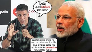 Akshay Kumar's ANGRY Reaction when Reporter Asks Abt Taking Benefits of Friendship Wid our Leader