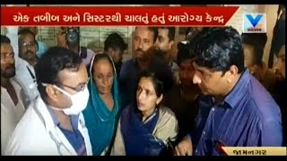 Jamnagar: Public raid by Opposition party in Municipality over health department