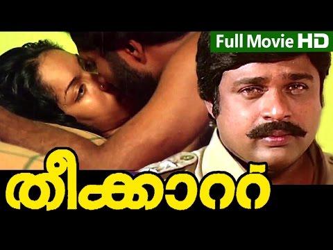 Xxx Mp4 Malayalam Full Movie Theekkattu Ft Ratheesh Rohini T G Ravi 3gp Sex