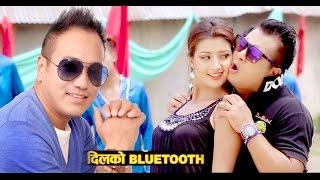 Dilko Bluetooth - Ramji Khand & Yamuna Khadka Shila   Hot Dohori Video 2016