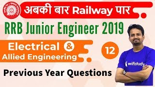 10:30 AM - RRB JE 2019 | Electrical Engg by Ashish Sir | Previous Year Questions
