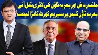 Dunya Kamran Khan Kay Sath | 21 March 2019 | Dunya News