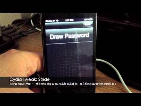 Stride: Awesome Tweak to Unlock your iPhone from Lock Screen [Cydia Tweak]