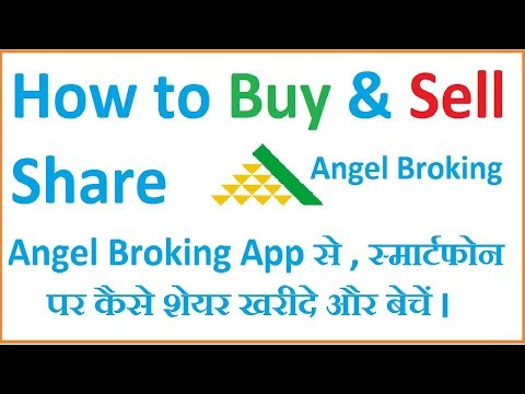 How to Buy and Sell stocks for beginners [Hindi] - Angel Broking