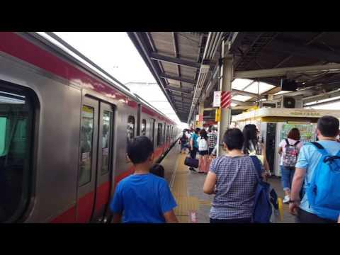 Ibis Shinjuku to Disney Land Resort Tokyo Part 2