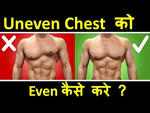 Unbalanced Body Parts  Ko Balance Kaise Kare? | Fitness Fighters