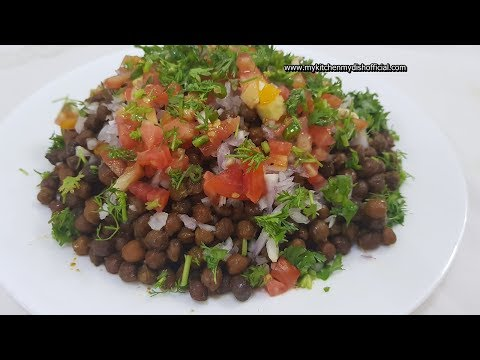 Iftaar Special Chana Chaat Recipe In Hindi By My Kitchen My Dish