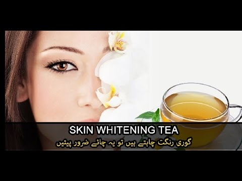 Skin Whitening Tea | KFoods