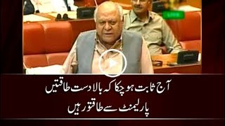 CapitalTV; It has been proved that some forces are powerful than parliament in Pakistan