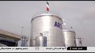 Iran Artan Petro co. made Polystyrene (GPPS) manufacturer, Qom توليد پلي استايرن معمولي قم