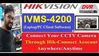 How to Download Hikvision Laptop/PC Client Software IVMS 4200