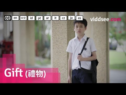 Gift(禮物)- Do Your Parents Embarrass You? // Viddsee.com