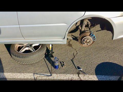 Subaru Impreza Tire Change How To