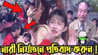 Kaissa Funny Birthday Cake । Bangla New Comedy Dubbing