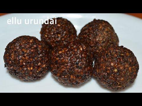 Ellu Urundai Recipe In Tamil|FestiVal Sweet Seasme Balls Recipe|How to make Ellu Urundai|எள் உருண்டை