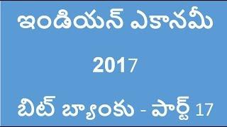 Indian economy in telugu 2017 || Indian economy part17