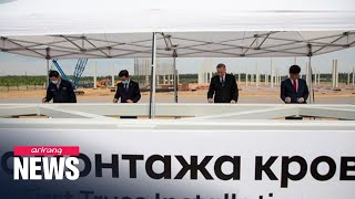 Hyundai Wia to build engine factory in St. Petersburg