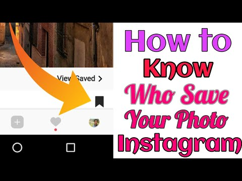 How to know who save your Instagram photo/post | Instagram trick | 2018