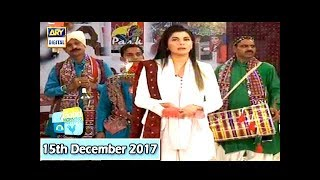 Good Morning Pakistan - 15th December 2017 - Culture of Sindh - ARY Digital Show