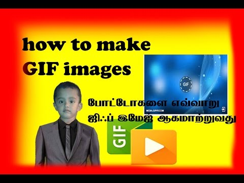 How To Make GIF animated images Send facebook simple