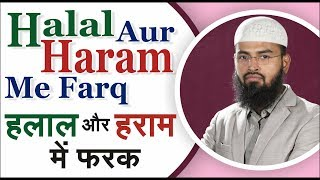 Halal Aur Haram Me Farq (Complete Lecture) By Adv  Faiz Syed