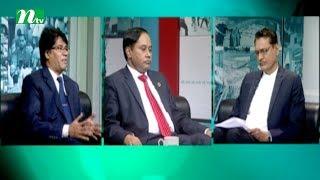 Ei Somoy | Episode 2401 |Talk Show | News & Current Affairs