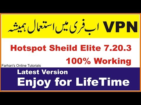 Hotspot Shield Elite Crack v7.20.3 [Latest] Install & Activation Hindi/Urdu