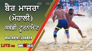 🔴 (LIVE) BAIR MAJRA (MOHALI) KABADDI TOURNAMENT 16-09-2019/www.123Live.in