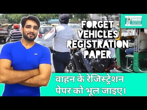 Forget vehicle registration document with vehicle?