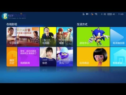 How to change XIAOMI MI 3 Pro from Chinese into English