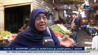 #x202b;مجتمع: عاشوراء..الجزائريون يحيون المناسبة على طريقتهم الخاصة#x202c;lrm;