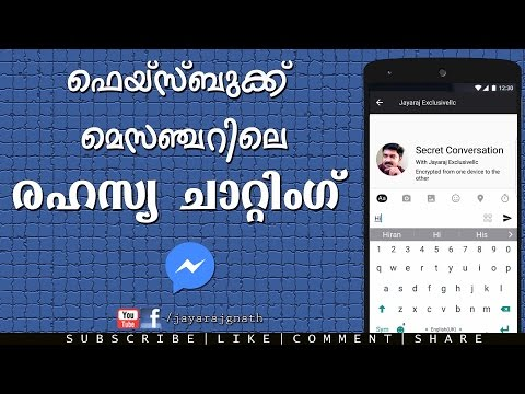 How to chat on Facebook Messenger Privately?